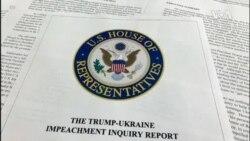 眾議院彈劾報告指控特朗普行為不當及阻撓彈劾調查