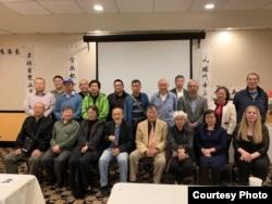 劳改幸存者、前劳改基金会工作人员、吴弘达的生前好友等20余人在华盛顿市郊出席吴弘达去世三周年纪念活动。