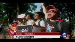 VOA连线:中国为何低调回应越南反华暴动?