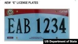 美国国务院出示的新的E牌照样本