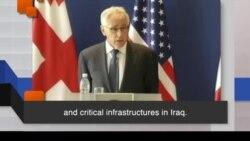 Học từ vựng qua bản tin ngắn: Infrastructure (VOA)
