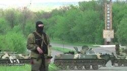 Киев против Славянска