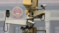 VOA连线(叶兵):中国监控设备企业或列美黑名单 北京称反对肆意抹黑打压