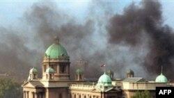 Будинок парламенту Югославії у Белграді 5-го жовтня 2000 р.