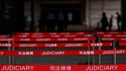 支聯會3名領袖被控煽動顛覆10月再訊 鄒幸彤保釋被拒籲港人別認命