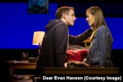 "Laura Dreyfuss and Ben Platt in ""Dear Evan Hansen."