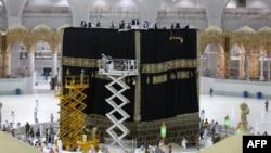 Scaled down hajj pilgrimage continue