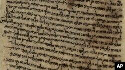 یک نسخه از کتیبه های عبری