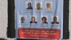 2011-10-08 粵語新聞: 奧巴馬首次會晤阿拉伯之春領導人