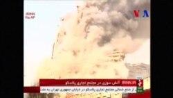 Se derrumba rascacielos en Teherán: 30 muertos