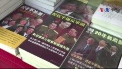 TQ xác nhận bắt giữ 3 người bán sách Hồng Kông bị mất tích