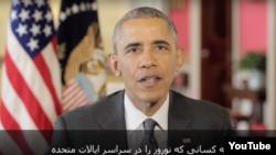 رئیس جمهوری آمریکا گفت ما حق ایران برای استفاده از انرژی هسته ای در تطابق با تعهداتش را به رسمیت می شناسیم.
