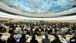 FILE - UN Human Rights Council