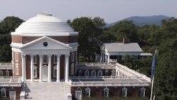 Како американските универзитети примаат студенти?