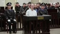 """加拿大:中國維持對加公民""""殘忍""""死刑判決與孟晚舟案正式開審並非巧合"""