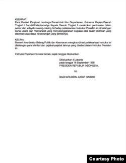 Instruksi Presiden No.26/1998 yang diberlakukan mulai 16 September 1998 tentang penghentian penggunaan istilah pribumi dan non pribumi.
