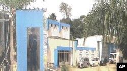 Jengo la KInu cha nuklia cha utafiti cha chuo kikuu cha Kinshasa.