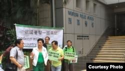 香港民主党在西区警署集合前往中联办抗议(网友提供)