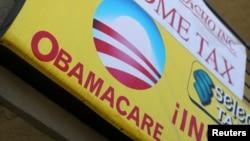 Le sigle d'Obamacare affiché sur la devanture d'un magasin d'assurance à San Ysidro, San Diego, Californie, aux États-Unis, le 26 octobre 2017.