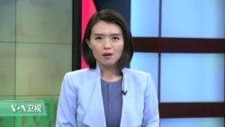 VOA连线:蒂勒森:继续推动让朝鲜半岛非核化的外交努力