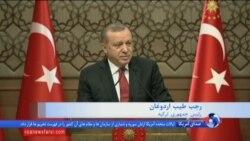 جنگ لفظی اردوغان و مخالفان بر سر لایحه تغییر قانون اساسی