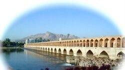 زمين نزدیک رَمپ سی و سه پل بر اثر فعاليتهای مترو اصفهان نشست کرد