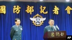 台灣國防部7月12日召開新聞發布會