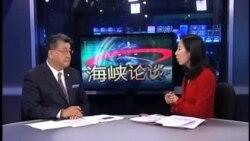 """海峡论谈: 25万白衫军怒吼 台湾的""""新公民力量""""?"""