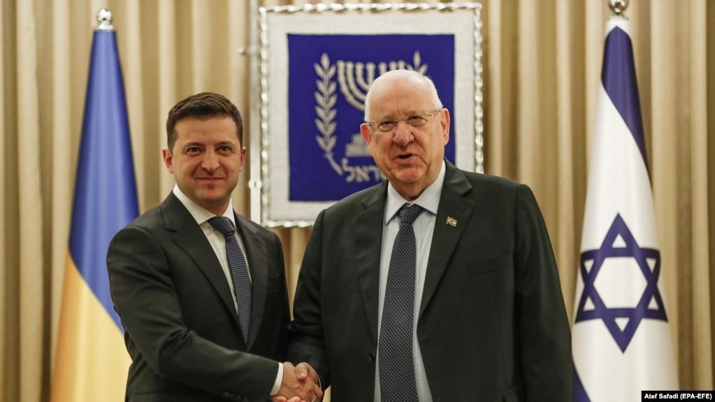 Президент Владимир Зеленский и президент Израиля Рувен Ривлин. Иерусалим. 24 января 2020 г.