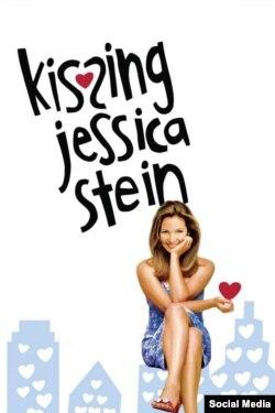 صحنه های مربوط به برج های دوقلو از فیلم بوسیدن جسیکا استاین حذف شد