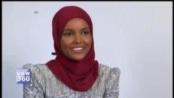 مقابلہ حسن میں حجابی ماڈل کی شرکت