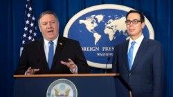 VOA连线(艾德华):美将对伊朗石油业重新实施制裁