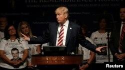 美国共和党总统候选人唐纳德·川普星期六在德克萨斯州休斯顿发表竞选讲话(2016年9月17日)