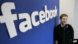 Osnivač i generalni direktor Fejsbuka, Mark Zakerberg