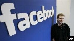 Facebook တည္ေထာင္သူ CEO Mark Zuckerberg