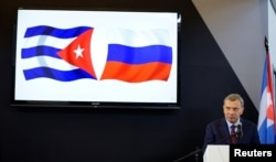 Russia's Deputy Prime Minister Yuri Borisov speaks during the 36th Havana International Fair in Havana, Cuba, Oct. 29, 2018.