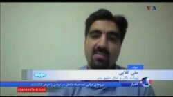 جزئیاتی از وضعیت سعید شیرزاد، زندانی سیاسی که در اعتصاب غذا است