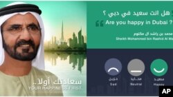 "This screen grab taken from the Dubai Police website, shows a photo of Sheikh Mohammed bin Rashid Al Maktoum, the Vice President and Prime Minister of the UAE, and Ruler of Dubai, with one question in English and Arabic: ""Are you happy in Dubai?""- the online poll, which was unveiled on Oct. 21, 2015."