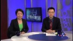 VOA卫视(2015年2月3日 第二小时节目)