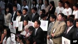 27일 기자회견을 가진 미주 한인교회연합(KCC)