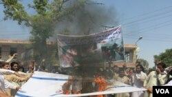 گوشه از تظاهرات ضد اسرائیل در جلال آباد
