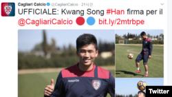 이탈리아 프로 축구리그인 세리에A 의 칼리아리 구단이 10일 트위터에 한광성의 사진과 함께 입단 소식을 알렸다.