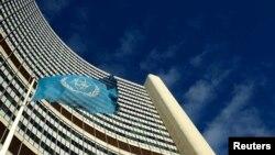 Theo lịch trình hoạt động, IAEA có thể yêu cầu Tehran cung cấp thêm những tin tức làm sáng tỏ vào ngày 15 tháng 10 để cơ quan có thể viết phúc trình chung cuộc vào cuối năm nay.