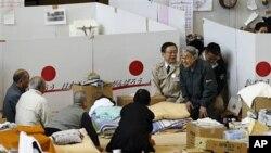 日本天皇探訪居核電站附近被迫離開家園過無期避難生活的居民