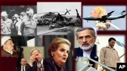 راهپیمایی ایرانیان در سالگرد اشغال سفارت ایالات متحده