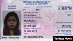영국 일간 텔레그래프가 인도네시아 온라인매체 쿰푸란을 인용해 보도하며 공개한 인도네시아 국적 여성 용의자 '시티 아이샤'(Siti Aishah)의 여권. 이 여성은 말레이시아 쿠알라룸푸르 시내 나이트클럽에서 호스티스로 일해온 이혼녀라고 쿰푸란은 보도했다.