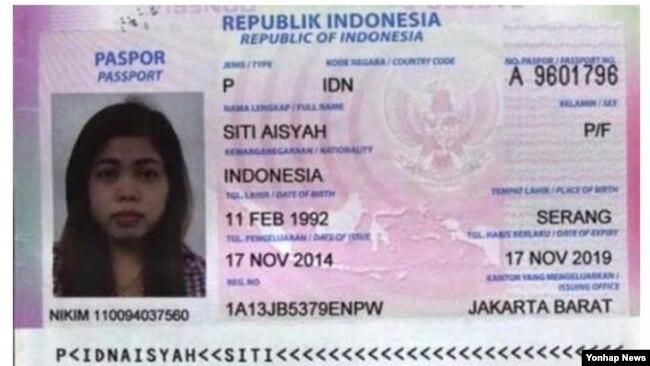 Hộ chiếu của nữ nghi phạm người Indonesia.