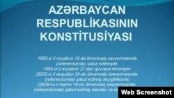 Azərbaycan konstitusiyası