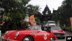 မွတ္တမ္းဓာတ္ပံု။ ၂၀၁၃ ခုႏွစ္က ရန္ကုန္မွာ လုပ္ခဲ႔တဲ႔ Burma Road Classic ျပပြဲ။