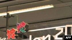 Olympic 2012: Lắp xong hệ thống đèn cho sân vận động London